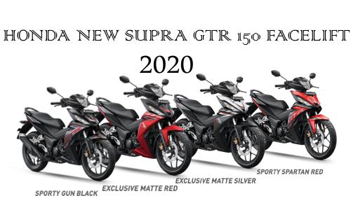 new honda supra gtr150 2020 facelift